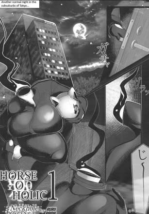 รักไร้หัว ตัวต่างพันธุ์ – [Ruru Raida] Horse-O-Holic : Neckhole Lovers Ch.1 (Durarara)